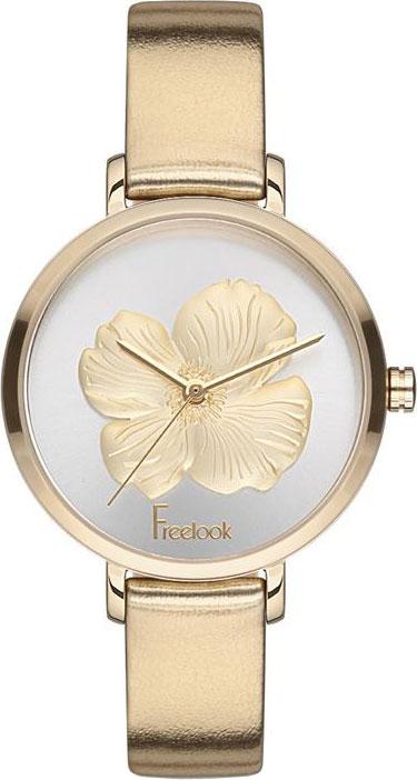 Наручные часы Freelook F.1.1097.05