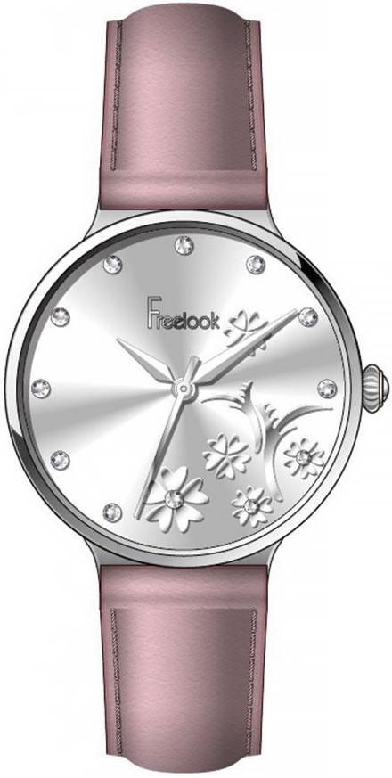 Наручные часы Freelook F.1.1108.04