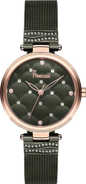 Наручные часы Freelook F.8.1029.05