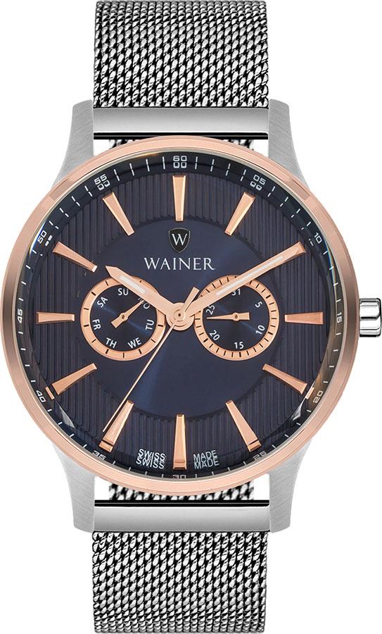 Швейцарские наручные часы Wainer WA.17895-D